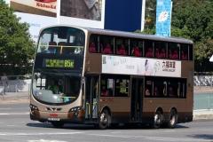 RD9239 @ 85K 由 LP1113 於 沙田鄉事會路上沙田鐵路站巴士總站門(康文署門)拍攝