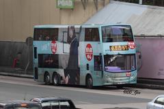 TD1189 @ 171 由 GM6754 於 康莊道紅磡海底隧道九龍出口梯(紅隧口梯)拍攝