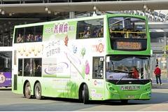 ND5473 @ B3X 由 lf272 於 深圳灣口岸巴士總站調頭梯(深圳灣口岸總站調頭梯)拍攝
