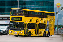 KT6491 @ 7B 由 翠榕橋 於 紅磡碼頭巴士總站入坑門(紅磡碼頭巴士總站入坑門)拍攝