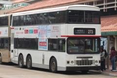 GS5458 @ 273 由 KR3941 於 華明邨巴士總站面對 273 總站梯(華明邨 273 總站梯)拍攝