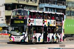 [Roadshow]Roadshow Music Bus 音樂導航 - 第二届粵語歌曲排行榜頒獎典禮