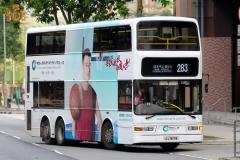 香粉寮街美田巴士總站入站梯