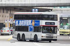 JC570 @ 41M 由 九碼廢青 於 荃灣鐵路站巴士總站右轉西樓角路梯(荃灣鐵路站出站梯)拍攝