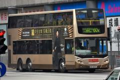 MV8599 @ 60X 由 MV8599 於 屯門鄉事會路南行友愛路交界梯(友愛邨梯)拍攝