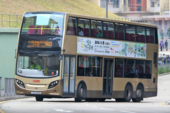 TM8255 @ 603 由 Fai0502 於 平田巴士總站左轉出安田街門(平田巴士總站門)拍攝