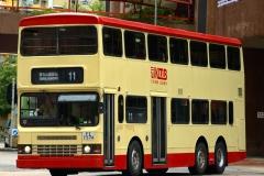 黃大仙巴士總站出站門
