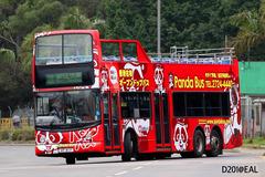 HT817 @ OTHER 由 Samson Ng . D201@EAL 於 城巴西九龍車廠左轉興華街西門(西九廠出口門)拍攝