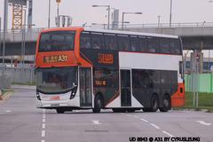 UD8843 @ A31 由 RJ2899 於 港珠澳口岸巴士總站出站門(港珠澳巴士總站出站門)拍攝