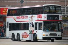 HH9619 @ 67X 由 JX7466 於 旺角東鐵路站巴士總站出站梯(旺火出站梯)拍攝
