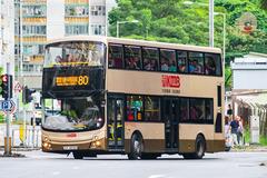 SY4050 @ 80 由 控車辦 於 顯徑街左轉富健街門(田心消防局門)拍攝