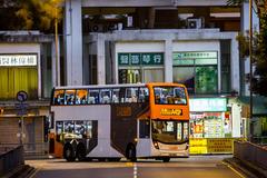 UD1269 @ A41P 由 改乜野名好 於 恆信街面向富安花園商場梯(富安花園商場梯)拍攝