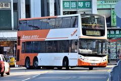NG994 @ A41P 由 HKM96 於 恆信街面向富安花園商場梯(富安花園商場梯)拍攝