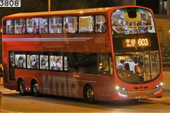 UY4058 @ 603 由 Fai0502 於 高超道高俊苑分站梯(高俊苑分站梯)拍攝