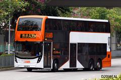 UM2873 @ A33X 由 Samson Ng . D201@EAL 於 出屯門市中心總站左轉屯門鄉事會路門(出屯門市中心總站門)拍攝