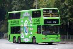 JJ5602 @ 81K 由 白賴仁 於 沙田頭路左轉新田圍巴士總站梯(新田圍梯)拍攝