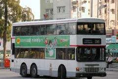 西貢巴士總站出坑梯
