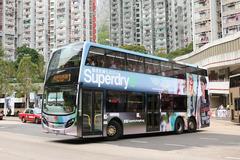 [Superdry]Superdry - 2018年春夏版