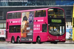 [Roadshow]Roadshow Music Bus -  陳柏宇