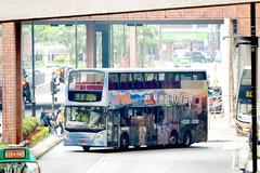 MW2117 @ 269D 由 lireese 於 沙田市中心巴士總站左轉沙田正街門(新城市廣場出站門)拍攝