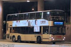 JD9037 @ 106 由 Thomas9900 於 黃大仙巴士總站入坑尾梯(黃大仙坑尾梯)拍攝