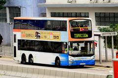 MV6645 @ 32M 由 JF8911 於 葵涌道面向葵昌中心梯(葵涌道行人天橋)拍攝