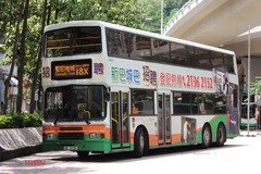 HF1036 @ 18X 由 MJ8352x#9020 於 筲箕灣巴士站出坑門(筲箕灣巴總出坑門)拍攝