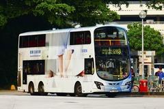 PX2169 @ 283 由 985廢青 於 美林巴士總站左轉美田路梯(美林巴總梯)拍攝