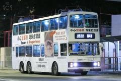 EC2456 @ N43 由 白賴仁 於 涌美路長康邨康豐樓巴士站西行梯(康豐樓梯)拍攝