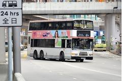 HU6558 @ 41M 由 JF8911 於 荃灣鐵路站巴士總站右轉西樓角路梯(荃灣鐵路站出站梯)拍攝