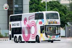 VB4398 @ 81 由 控車辦 於 佐敦渡華路巴士總站出坑梯(佐渡出坑梯)拍攝