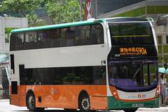 UW2835 @ 590A 由 Derekcph 於 怡南道左轉海怡半島巴士總站梯(入海怡半島巴士總站梯)拍攝