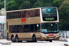 LJ5057 @ OTHER 由 Samson Ng . D201@EAL 於 中秀茂坪巴士總站出坑梯(中秀茂坪巴士總站出坑梯)拍攝