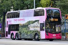 [永泰地產]The Carmel