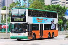 KE7090 @ 42 由 遵理日校 於 黃竹坑道面向香港仔運動場出港島方向門(香隧門)拍攝