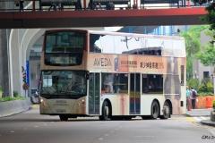 港澳碼頭巴士總站出站左轉干諾道中門