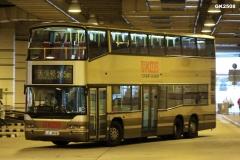 柏景灣巴士總站入坑門