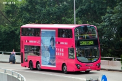 [Roadshow]Roadshow Music Bus - 古巨基 告別我的戀人們