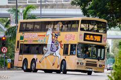 HF940 @ 701 由 KX 910 於 海麗邨巴士總站右轉深旺道梯(出海麗邨巴士總站梯)拍攝