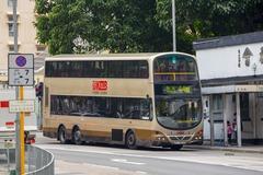 KY2604 @ 44M 由 改乜野名好 於 禾塘咀街面向葵涌街坊褔利會梯(葵涌街坊褔利會梯)拍攝