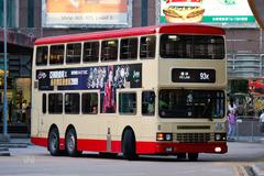 GA6126 @ 93K 由 偉大 於 旺角東鐵路站巴士總站出站梯(旺火出站梯)拍攝