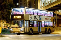 TM5835 @ N260 由 湯。米* 於 美孚巴士總站出站門(美孚出站門)拍攝