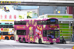 WP1057 @ 592 由 Kton26103 於 怡南道左轉海怡半島巴士總站梯(入海怡半島巴士總站梯)拍攝