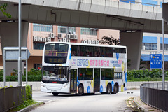MF3776 @ 46X 由 704.8423 於 葵涌道北行面向生記工業大廈門(生記工業大廈門)拍攝