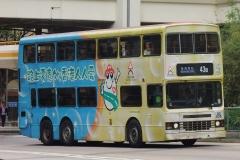 GD605 @ 43B 由 GK2508~FY6264 於 担扞山路面向長安巴士總站梯(担扞山路梯)拍攝