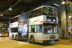 HT9462 @ 283 由 KC SixSevenZeroFive 於 沙田市中心巴士總站東行坑入口梯(沙中東行坑入口梯)拍攝