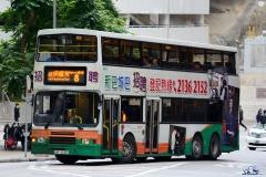 HF1036 @ 8 由 Va 於 康民街右轉康翠臺巴士站門(康翠臺門)拍攝