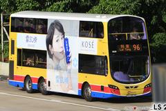 TU9576 @ 96 由 KW1730 於 香港仔隧道收費廣場南行梯(香隧收費廣場入南區梯)拍攝