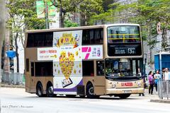 JE1053 @ 3S 由 斑馬. 於 蒲崗村道左轉富山巴士總站梯(富山巴士總站梯)拍攝