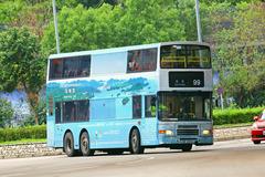 HR9394 @ 99 由 Transport GY 拍攝